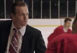Сцена из фильма Мистер Хоккей: История Горди Хоу / Mr.Hockey: The Gordie Howe Story (2013) Мистер Хоккей: История Горди Хоу сцена 2