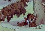 Мультфильм Без этого нельзя (1971) - cцена 2