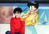 Мультфильм Семейные проблемы Ягами / Yagami-kun no Katei no Jijou (1990) - cцена 2