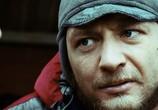 Фильм Новая Земля (2008) - cцена 1