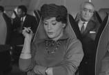 Сцена из фильма Как быть любимой / Jak byc kochana (1963) Как быть любимой сцена 2