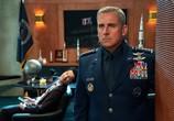 Сцена из фильма Космические войска / Space Force (2020)