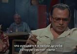 Фильм Корни неба / The Roots of Heaven (1958) - cцена 1