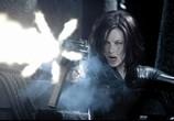 Фильм Другой мир II: Эволюция / Underworld: Evolution (2006) - cцена 4