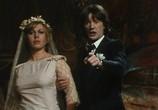 Фильм Дорогая Памела (1985) - cцена 3
