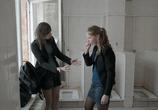 Фильм Племя (2015) - cцена 1