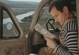 Сцена из фильма Стоянка поезда - две минуты (1972) Стоянка поезда - две минуты сцена 5