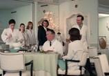 Сцена из фильма Врожденный порок / Inherent Vice (2014) Врожденный порок сцена 10