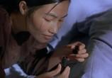 Фильм Аромат зеленой папайи / Mùi du du xanh (1993) - cцена 6