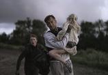 Сцена из фильма 2 дня / 2 Døgn (2021) 2 дня сцена 3