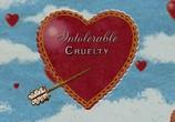 Сцена из фильма Невыносимая жестокость / Intolerable Cruelty (2003) Невыносимая жестокость сцена 2