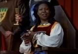 Фильм Рыцарь Камелота / A Knight in Camelot (1998) - cцена 5