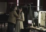 Сериал Тьма / Dark (2017) - cцена 2