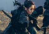 Фильм Ассасин: Битва миров / Ci sha xiao shuo jia (2021) - cцена 4