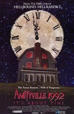 Амитивилль 1992: Вопрос времени / Amityville: It's About Time (1992)