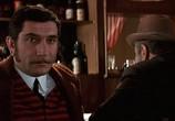 Фильм Неуловимые мстители. Трилогия (1966) - cцена 6