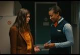 Сцена из фильма Ты умеешь хранить секреты? / Can You Keep a Secret? (2019) Ты умеешь хранить секреты? сцена 6
