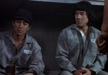Фильм Остров огня / Huo shao dao (Island of Fire) (1991) - cцена 1
