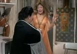 Фильм Семь раз женщина / Sette volte donna (1967) - cцена 4