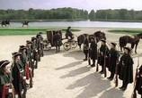 Сериал Тайны дворцовых переворотов (2000) - cцена 2
