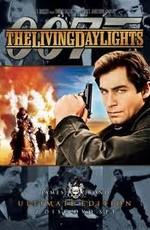 Джеймс Бонд - 007 : Искры из глаз / The Living Daylights (1987)