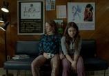 Фильм Зови меня сумасшедшим / Call Me Crazy: A Five Film (2013) - cцена 2