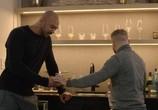 Фильм Октагон: Боец vs Рестлер / Cagefighter (2020) - cцена 8