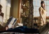 Фильм Воспоминания неудачника / Flashbacks of a Fool (2008) - cцена 3