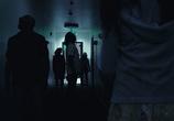 Фильм В одиночку / Alone (2020) - cцена 2