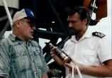 Фильм Гангстеры в океане (1991) - cцена 3