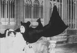 Сцена из фильма Вампиры / Les vampires (1915) Вампиры сцена 2