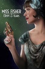 Мисс Фрайни Фишер и гробница слёз / Miss Fisher and the Crypt of Tears (2020)