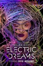 Электрические сны Филипа К. Дика