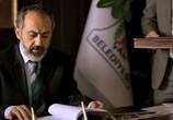 Фильм Дикая груша / Ahlat Agaci (2018) - cцена 4