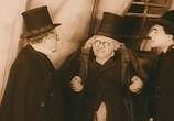 Фильм Кабинет доктора Калигари / Das Cabinet des Dr. Caligari (1920) - cцена 1