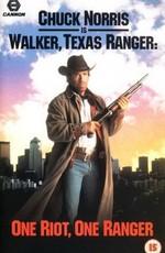 Крутой Уокер / Walker, Texas Ranger (1993)