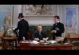 Фильм Вокруг света за 80 дней / Around The World In 80 Days (1956) - cцена 6
