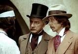 Фильм Приключения принца Флоризеля (1979) - cцена 3