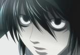 Сцена из фильма Тетрадь Смерти / Death Note (2006) Тетрадь Смерти
