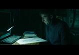 Сцена из фильма Текст (2019)