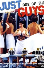 Парень что надо / Just One of the Guys (1985)