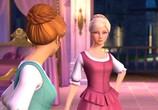 Мультфильм Барби и три мушкетера / Barbie and the Three Musketeers (2009) - cцена 2