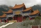 Сцена из фильма Найджел Марвен предстваляет. Другой Китай / Untamed China with Nigel Marven (2011) Найджел Марвен предстваляет. Другой Китай сцена 1