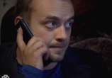 Сериал Профиль убийцы (2012) - cцена 3