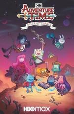 Время приключений: Далёкие земли / Adventure Time: Distant Lands (2020)