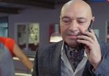 Сцена из фильма Только ты (2011) Только ты сцена 5