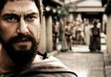 Фильм 300 спартанцев: Дилогия / 300: Dilogy (2007) - cцена 2