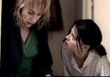 Фильм 4 месяца, 3 недели и 2 дня / 4 luni, 3 saptamani si 2 zile (2007) - cцена 2