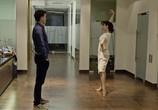 Сцена из фильма Танец для двоих (2020)