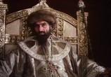 Сцена из фильма Царь Иван Грозный (1991) Царь Иван Грозный сцена 11